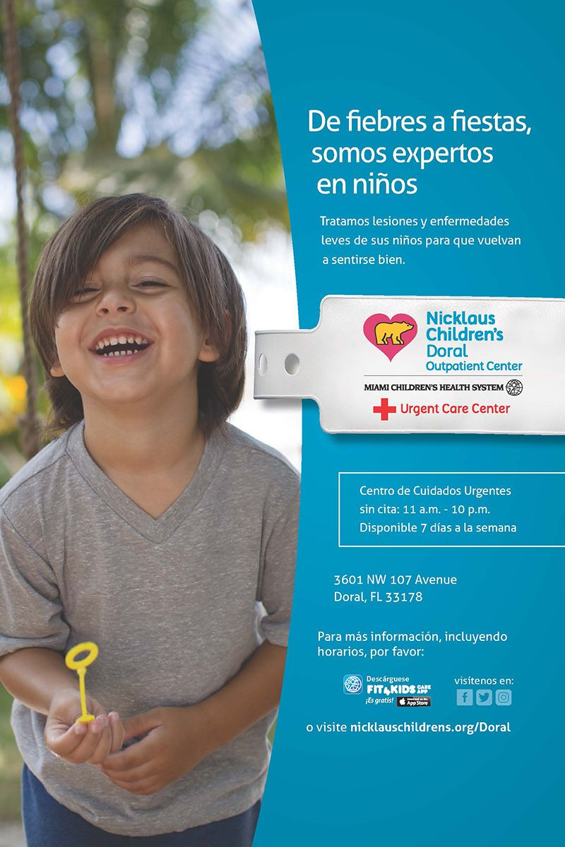 Nicklaus Children's Doral Outpatient Center