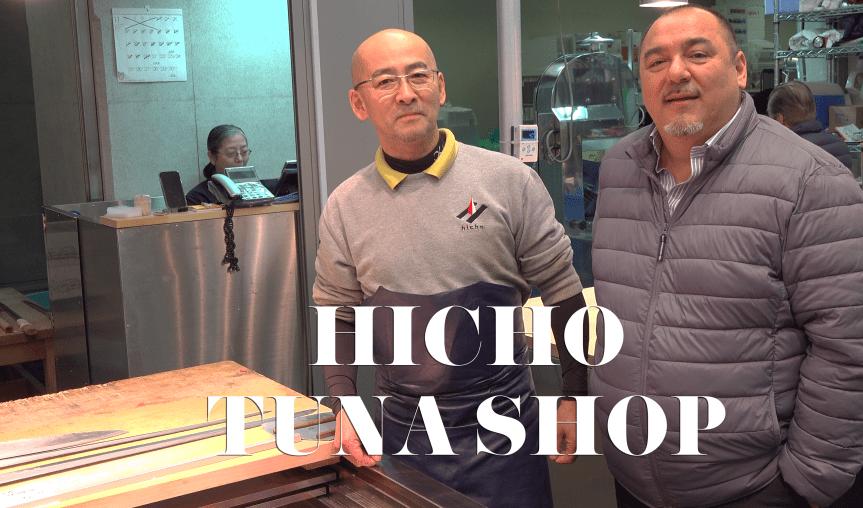 Toyosu Fish Market: Hicho Tuna Shop