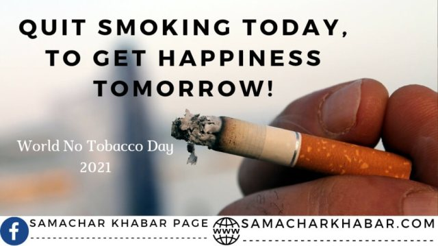 world no tobacco day pledge