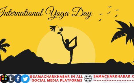 International Yoga Day 2021 Date Theme, History, Quotes, Slogan