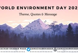 World Environment Day 2021 Theme,Quotes,History,Significance,5 June