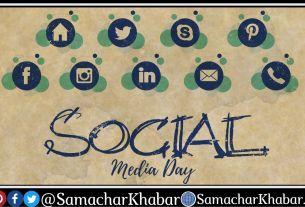 World Social Media Day 2021 Quotes, History, Social Media 2021 User
