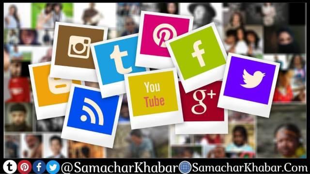 World Social Media Day History