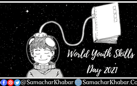 World Youth Skill Day Theme, History, Quotes, Slogan, Essay, Speech