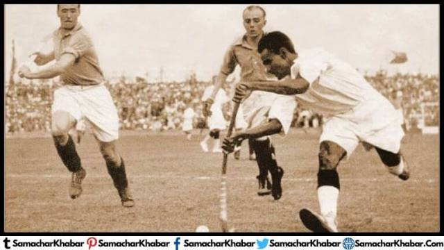 How is National Sports Day celebrated