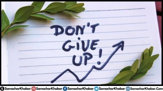 Never Give Up Day Celebration