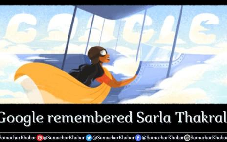Sarla Thakral Google Doodle Family, Quotes, First Indian Female Pilot