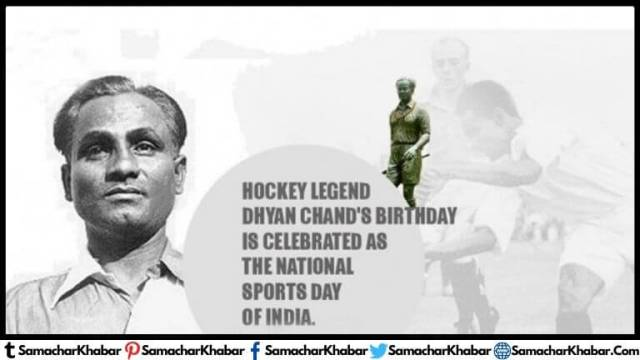 Why National Sports Day is celebrated