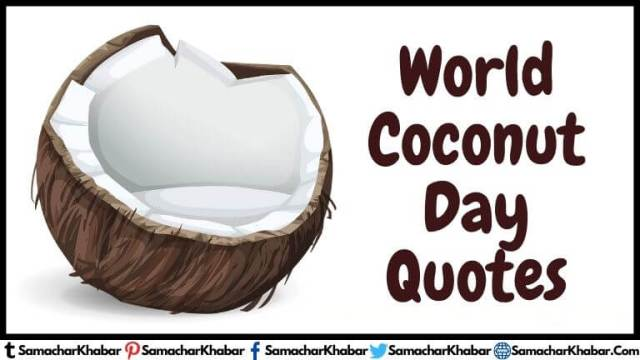 World Coconut Day 2021 Quotes