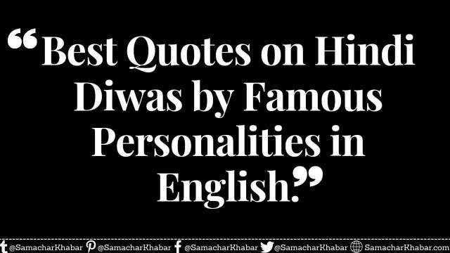 Best Quotes on Hindi Diwas 2021