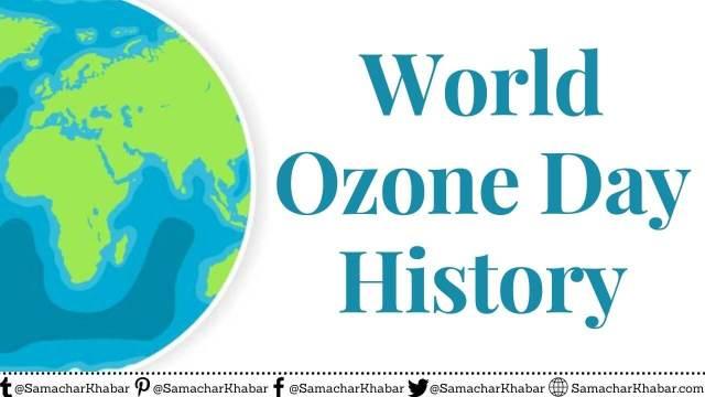 History of World Ozone Day