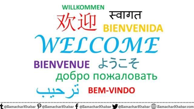 Theme of International Translation Day 2021