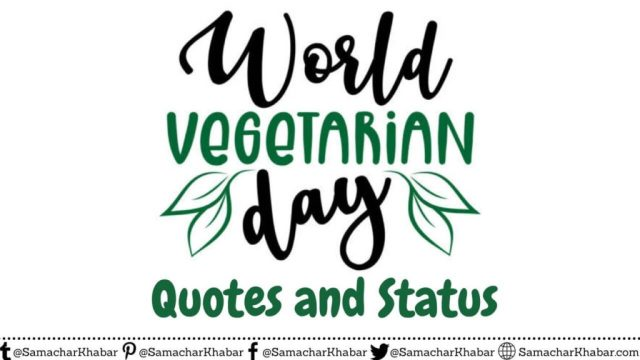 World Vegetarian Day Quotes and Status in English