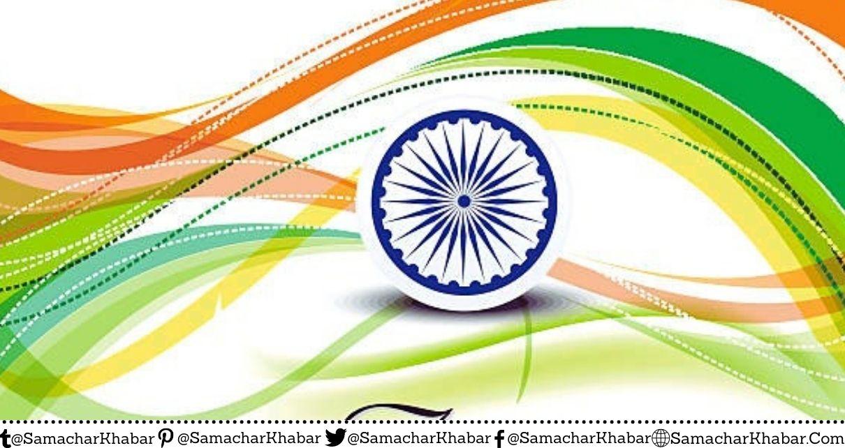 China India War History and Reason National Solidarity Day 2021