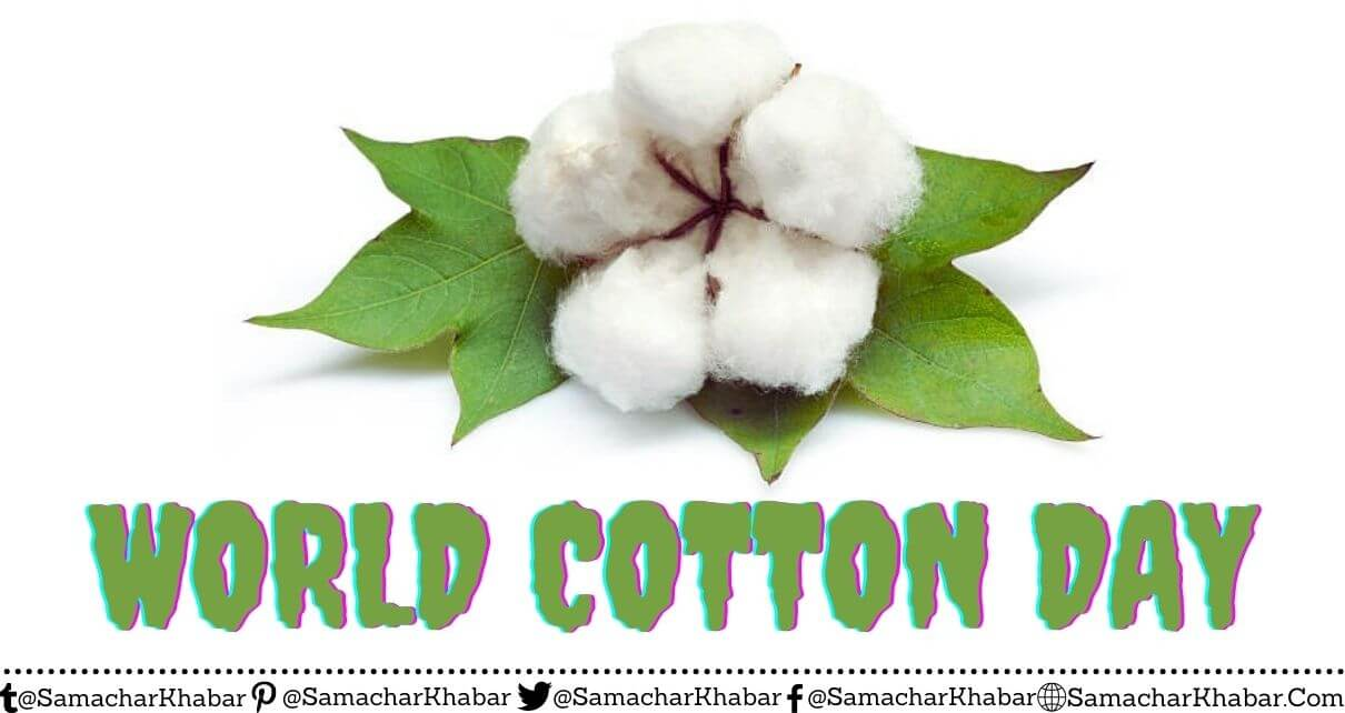 World Cotton Day 2021 Theme, Quotes, Facts, Importance of Cotton, history, images