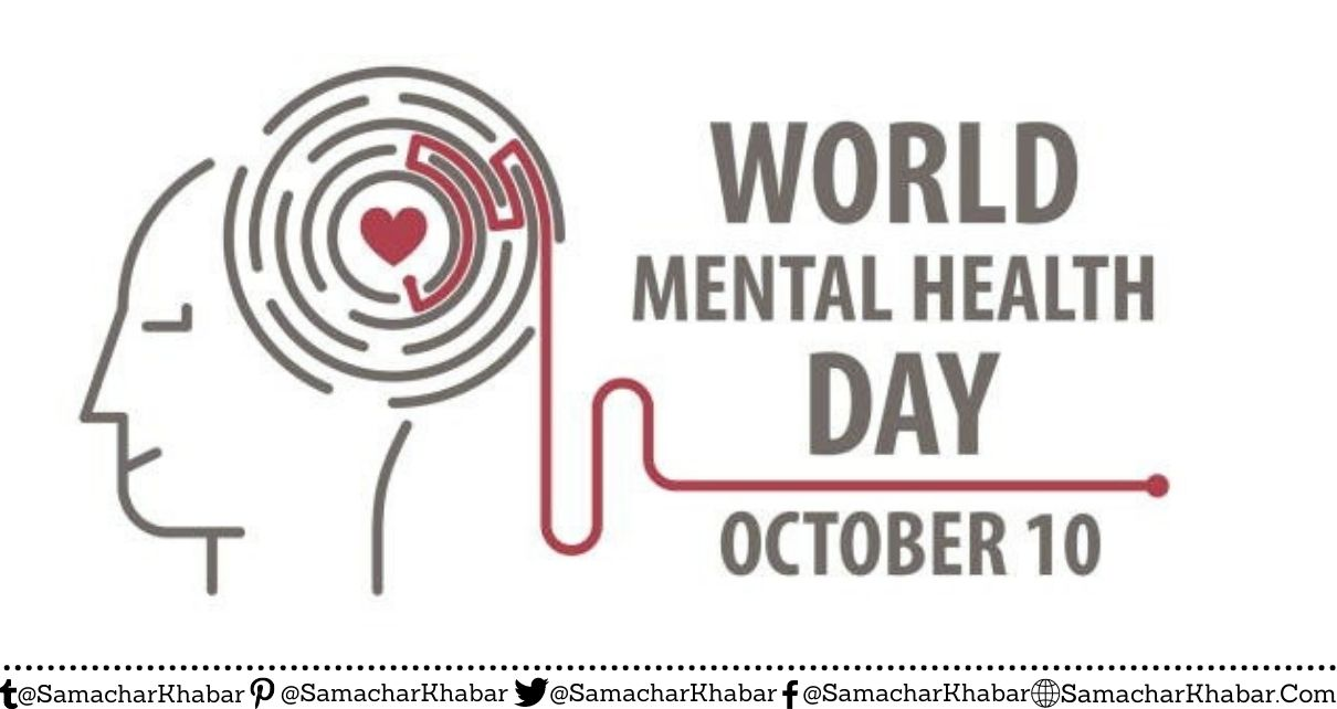 World Mental Health Day 2021 Date, Theme, Quotes and History