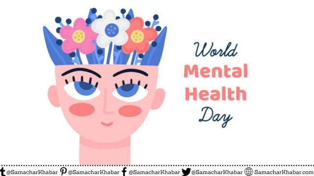 World Mental Health Day 2021 Theme