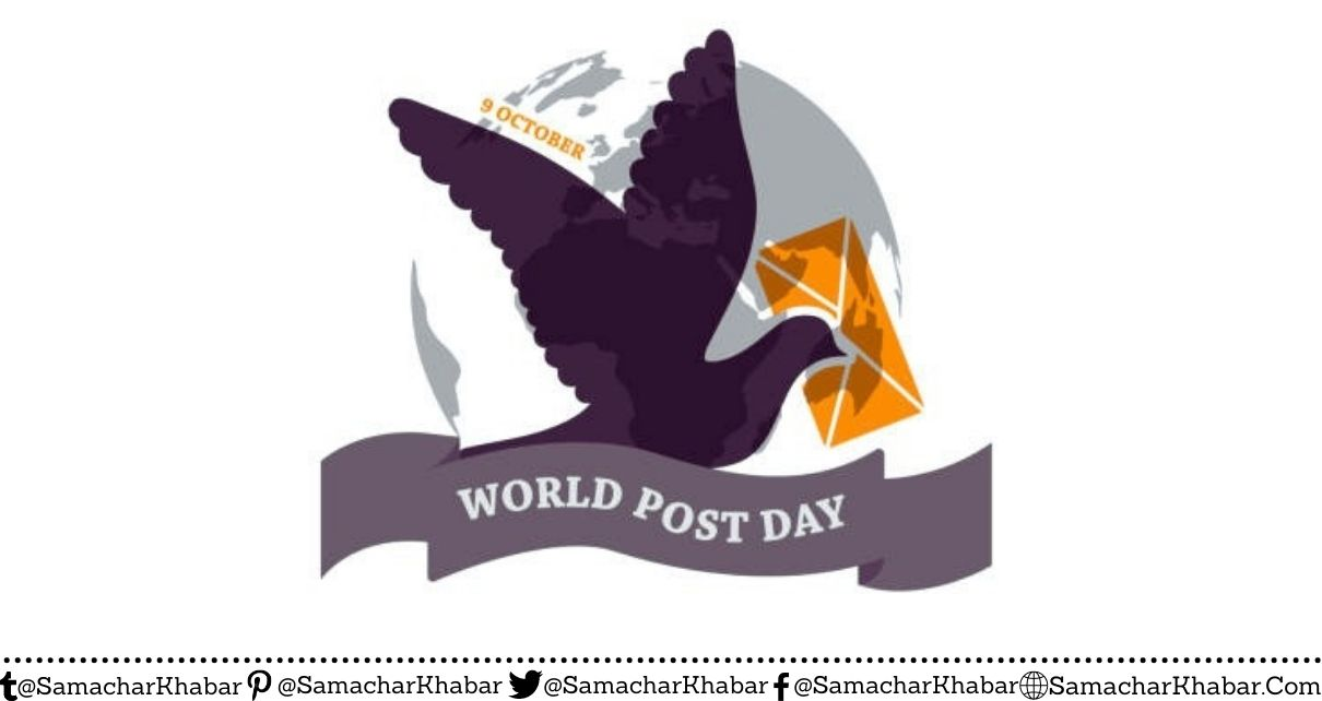 World Post Day 2021 History, Celebration, Logo and Interesting Facts