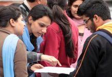 upboard exam, sarkari naukri, tgt exam, tgt interview