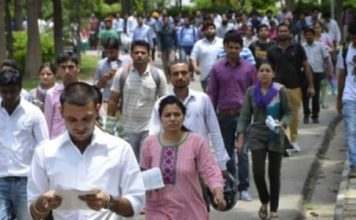 up bed news, up bed college, ugc news, ugc Guideline, ugc exam date, ugc exam news hindi