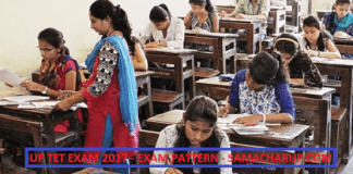 UPTET2017 TET Exam UPTET 2017 exam results