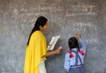up teacher job news