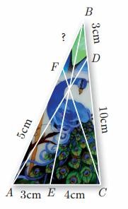 Samacheer Kalvi 10th Maths Guide Chapter 4 Geometry Ex 4.4 12
