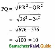 Samacheer Kalvi 10th Maths Guide Chapter 4 Geometry Ex 4.5 12