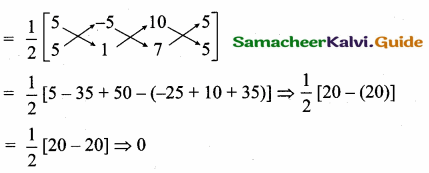 Samacheer Kalvi 10th Maths Guide Chapter 5 Coordinate Geometry Additional Questions 2