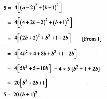 Samacheer Kalvi 10th Maths Guide Chapter 5 Coordinate Geometry Ex 5.2 19