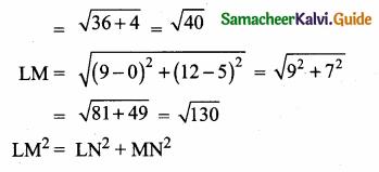 Samacheer Kalvi 10th Maths Guide Chapter 5 Coordinate Geometry Ex 5.2 6