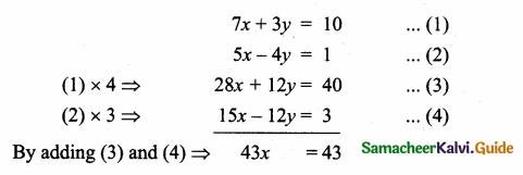 Samacheer Kalvi 10th Maths Guide Chapter 5 Coordinate Geometry Ex 5.4 5