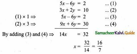 Samacheer Kalvi 10th Maths Guide Chapter 5 Coordinate Geometry Ex 5.4 6