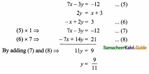 Samacheer Kalvi 10th Maths Guide Chapter 5 Coordinate Geometry Ex 5.4 9