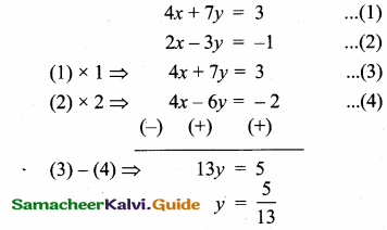 Samacheer Kalvi 10th Maths Guide Chapter 5 Coordinate Geometry Unit Exercise 5 15