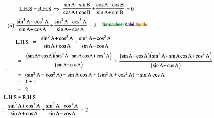 Samacheer Kalvi 10th Maths Guide Chapter 6 Trigonometry Ex 6.1 15