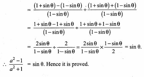 Samacheer Kalvi 10th Maths Guide Chapter 6 Trigonometry Ex 6.1 223
