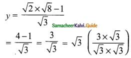 Samacheer Kalvi 9th Maths Guide Chapter 3 Algebra Ex 3.11 1