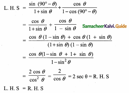 Samacheer Kalvi 10th Maths Guide Chapter 6 Trigonometry Additional Questions 36