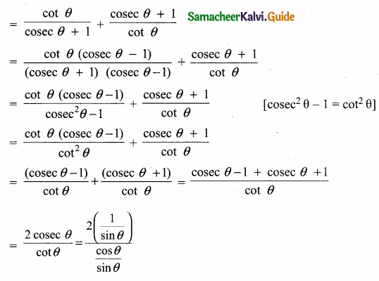 Samacheer Kalvi 10th Maths Guide Chapter 6 Trigonometry Additional Questions 41