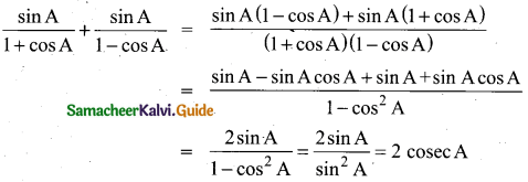 Samacheer Kalvi 10th Maths Model Question Paper 1 English Medium - 12