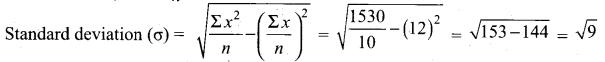 Samacheer Kalvi 10th Maths Model Question Paper 1 English Medium - 13