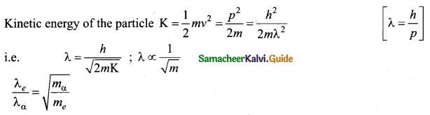 Tamil Nadu 12th Physics Model Question Paper 3 English Medium 9