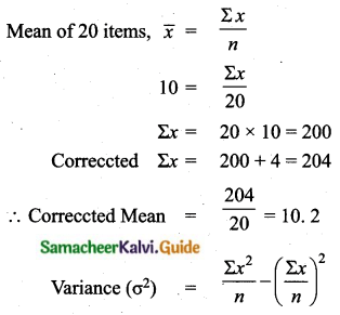 Samacheer Kalvi 10th Maths Guide Chapter 8 Statistics and Probability Additional Questions LAQ 4