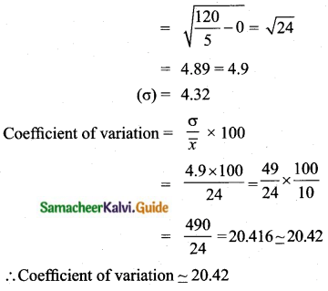 Samacheer Kalvi 10th Maths Guide Chapter 8 Statistics and Probability Additional Questions LAQ 5.1