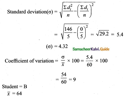 Samacheer Kalvi 10th Maths Guide Chapter 8 Statistics and Probability Additional Questions LAQ 6.2