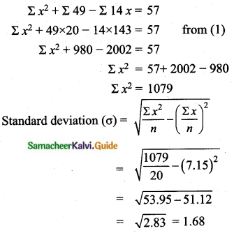 Samacheer Kalvi 10th Maths Guide Chapter 8 Statistics and Probability Additional Questions LAQ 7.1