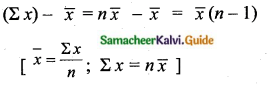 Samacheer Kalvi 10th Maths Guide Chapter 8 Statistics and Probability Additional Questions MCQ 6