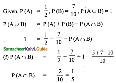 Samacheer Kalvi 10th Maths Guide Chapter 8 Statistics and Probability Additional Questions SAQ 15