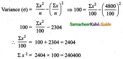 Samacheer Kalvi 10th Maths Guide Chapter 8 Statistics and Probability Additional Questions SAQ 6